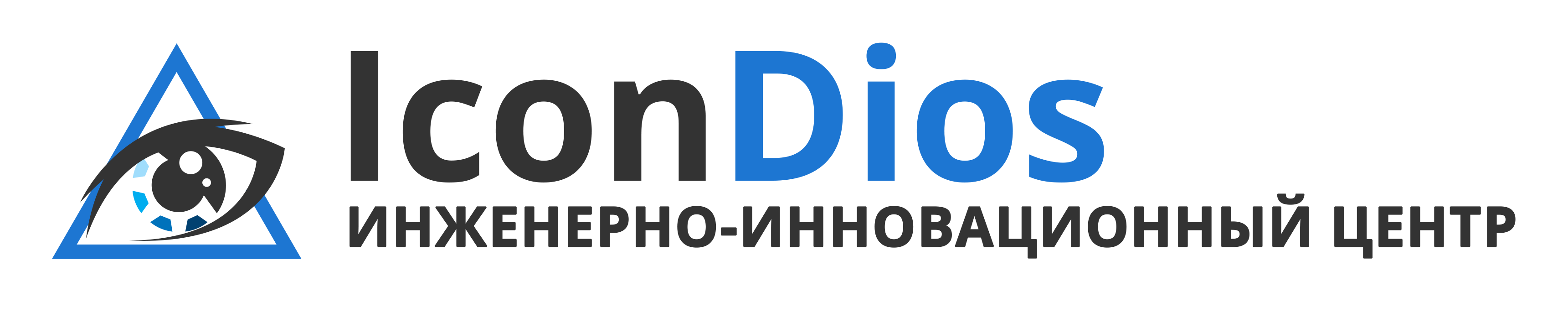 Икондиос